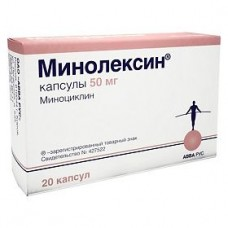 Минолексин (миноциклин) по 50 мг. капсулы №20