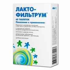 Лактофильтрум таблетки 500 мг. 60шт