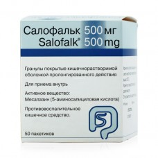 "Салофальк гран. гастрорезист. пролонг. 500 мг. пакетик ""Грану-Стикс"" №50"