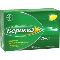 Берокка Плюс таблетки 30 шт
