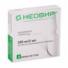 Неовир амп. 250 мг. 2мл. №5