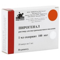 Пирогенал р р д/ин. 100 мкг/мл. амп. 1 мл. №10