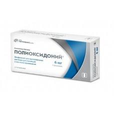 Полиоксидоний лиофилизат 6мг. 5шт (флаконы)