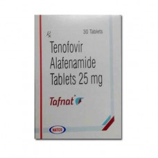 Тафнат таблетки 25 мг №30