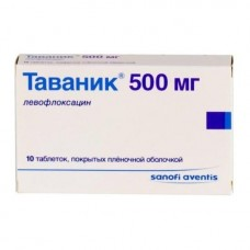 Таваник таб 500 мг №10