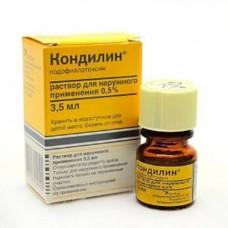 Кондилин раствор 0,5% 3,5мл