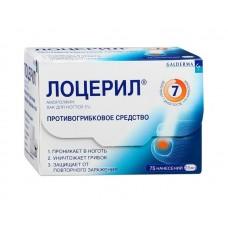 Лоцерил лак для ногтей ( Аморолфин) 5% 2.5мл