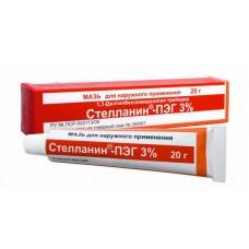 Стелланин-ПЭГ мазь для наружного применения 20г 3%