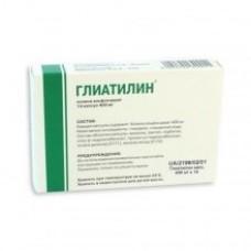 Глиатилин 400 мг. капсулы №14