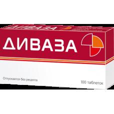 Диваза таб. д/рас. 100 мг. №100