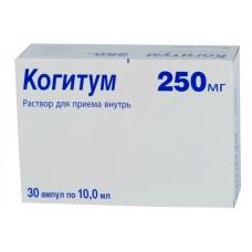 Когитум амп. 250 мг. 10 мл. №10