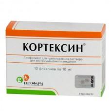 Кортексин лиофилизат 10 мг 10 шт