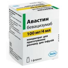 Авастин раствор 100мг/4мл №1