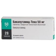 Бикалутамид Тева таблетки 50 мг №28