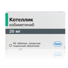 Котеллик таблетки 20 мг №63