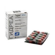 Гидреа капс 500 мг. №20