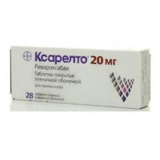 Ксарелто таблетки 20 мг, №28