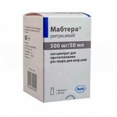 Мабтера концентрат 500 мг/50 мл фл. №1