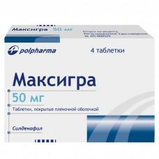 Максигра таблетки 50 мг №1 и №4