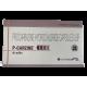 П-карцин P-carzine (прокарбазин) 50 мг №50