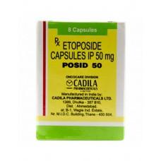Этопозид (ластет) капсулы 50 мг №8