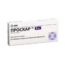 Проскар таблетки 5 мг №28
