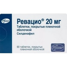 DaclaHep  Ревацио таблетки 20 мг №90
