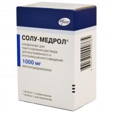 Солу-Медрол лиофилизат 1000 мг фл. №1