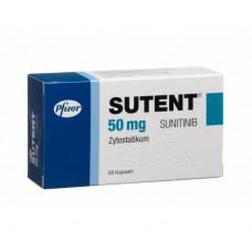 Сутент капсулы 50 мг №28
