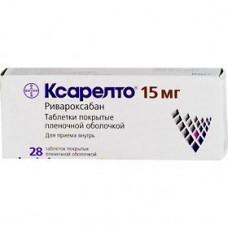 Ксарелто таблетки 15 мг, №28