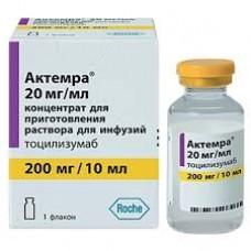 Актемра (actemra) конц д/инф. 200 мг./10мл. №1