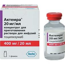Актемра (actemra) конц д/инф. 400 мг./20мл. №1