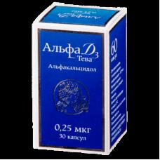 Альфа Д3-Тева, капсулы 0.25 мкг 30 шт