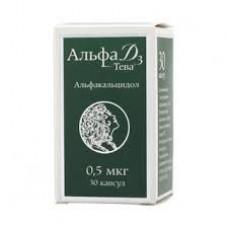 Альфа Д3-Тева, капсулы 0,5 мкг 30 шт