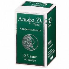 Альфа Д3-Тева, капсулы 0,5 мкг 60 шт